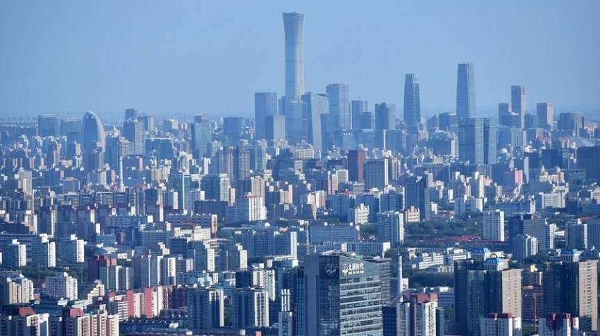Vista dos arranha-céus no Distrito Comercial Central de Pequim, na China
