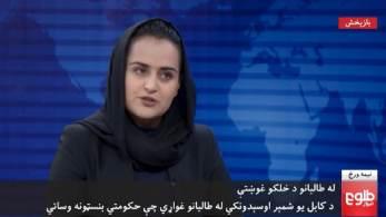 Beheshta Arghand fez história em uma TV afegã, mas afirmou que só voltará ao país se o Talibã cumprir as promessas feitas sobre os direitos das mulheres