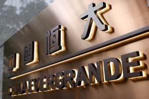 Empresa de Joseph Lau gastou o equivalente a US$ 1,75 bilhão para comprar as ações em 2017 e 2018