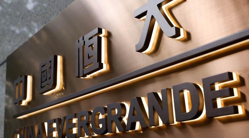 Ação da Evergrande subiu cerca de 18% nesta quinta-feira (23)