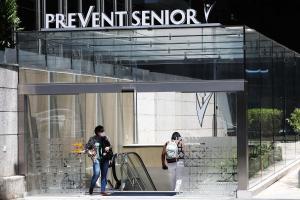 Sem quórum, Assembleia Legislativa de SP não vota CPI da Prevent Senior