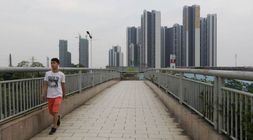 Prédios da Evergrande no distrito de Foshan Nanhai Gaoxin, em Guangzhou