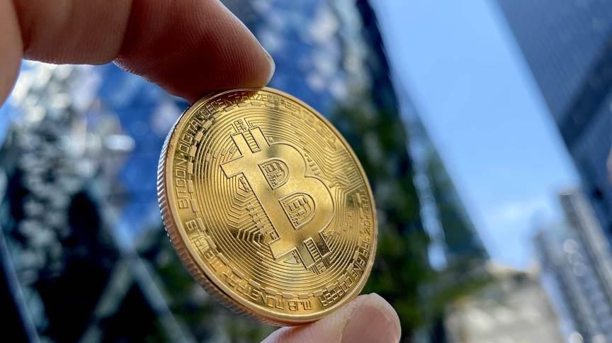 Bitcoin poderá passar a ser usada como moeda em El Salvador