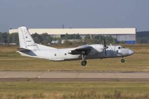 Destroços da aeronave foram encontrados em um terreno de difícil acesso e equipes de resgate trabalham no local