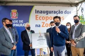 Para evitar ampliar o atraso, a Prefeitura de São Paulo inicia nesta segunda a política de fornecer o imunizante da Pfizer a quem recebeu a primeira dose da AstraZeneca.