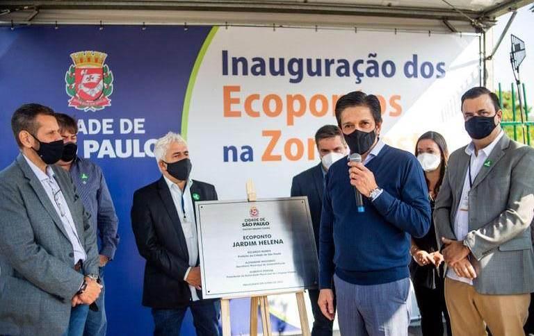 O prefeito de São Paulo, Ricardo Nunes (MDB)