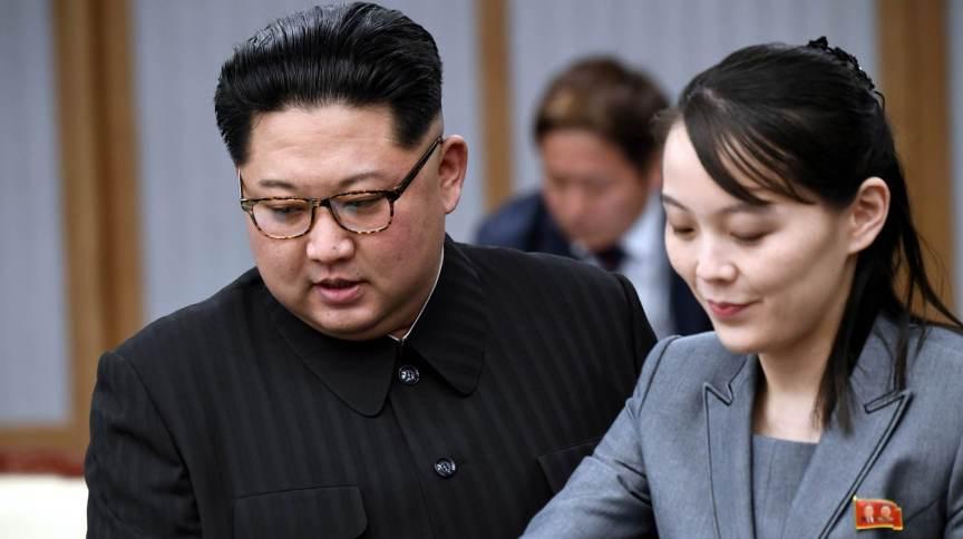 Kim Yo Jong, irmã do líder norte-coreano Kim Jong Un, falou sobre relação com Coreia do Sul