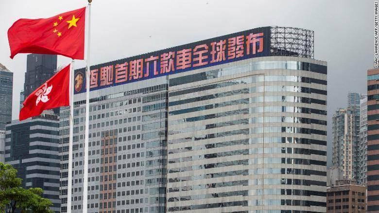 China Evergrande Centre no distrito de Wan Chai, em Hong Kong
