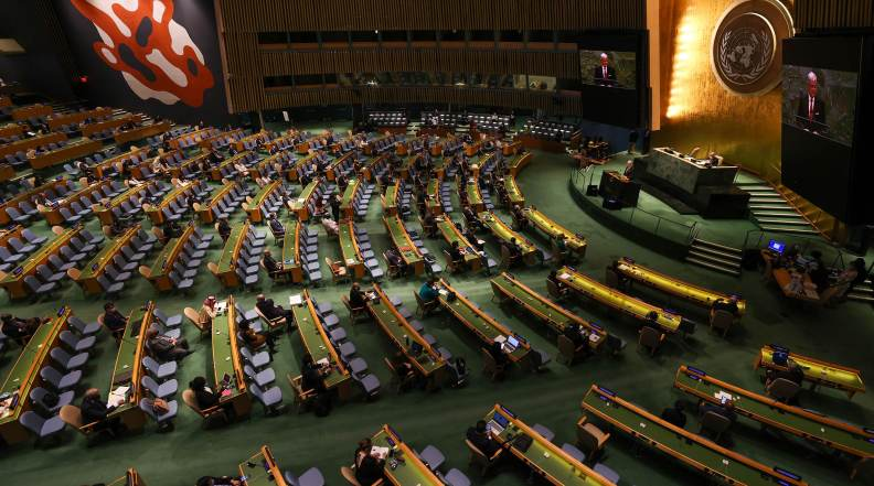Salão da Assembleia-Geral da ONU