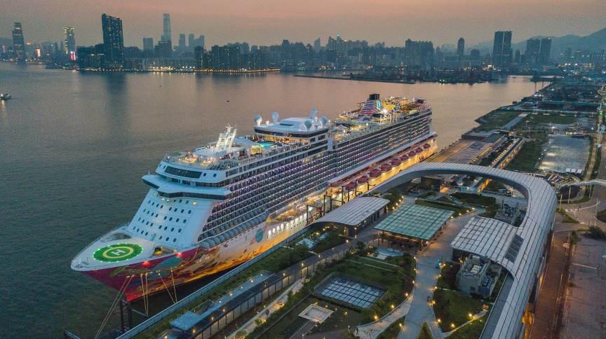 O navio de cruzeiro Genting Dream foi concluído em 2016