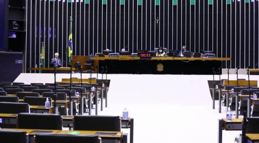 Comissão especial da Câmara dos Deputados aprovou o texto-base que determina medidas de combate ao terrorismo no Brasil