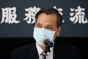 """Eventuais """"acontecimentos contingentes"""" podem mudar a situação, diz uma autoridade de Taiwan"""