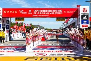 Corrida anual acontecerá no dia 31; maratonistas serão obrigados a cumprir quarentena de 21 dias, apresentar comprovante de vacinação e teste PCR negativo para Covid-19