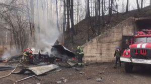 Explosão em fábrica de pólvora deixa ao menos 12 mortos na Rússia