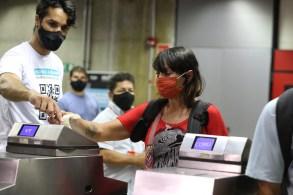 Passagens nas estações Belém, da linha 3-vermelha do Metrô, e Granja Julieta, da linha 9-esmeralda da CPTM deverão ser compradas pelo celular ou em máquinas