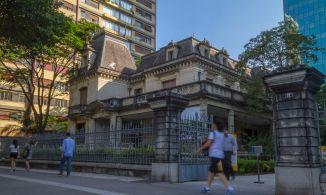 Museu literário ficará fechado por dois anos para restauração