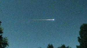 """""""Bola de fogo"""" é vista em céu dos EUA e gera boato sobre meteoro"""