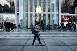 Evento acontece apenas um mês depois que a Apple revelou uma série de novos produtos, incluindo quatro novos iPhones