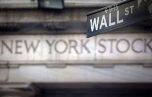 Presidente do Federal Reserve indicou que discussões sobre corte de estímulos continuam em aberto
