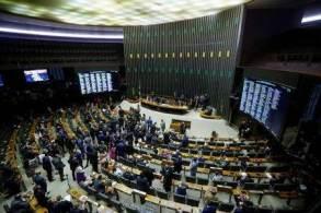 """Cúpula da Casa quer votação no plenário, apesar da resistência da """"bancada da bala"""""""