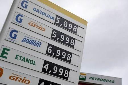 Posto de combustíveis no Rio de Janeiro (RJ)