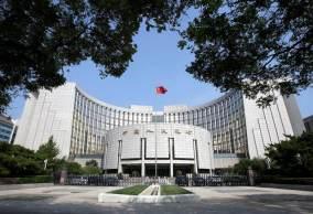 No comunicado do Banco do Povo da China continha promessas de tornar sua política monetária flexível, direcionada e adequada
