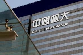 Bancos, incorporadoras e seguradoras chinesas também tiveram perdas nesta segunda-feira (20)