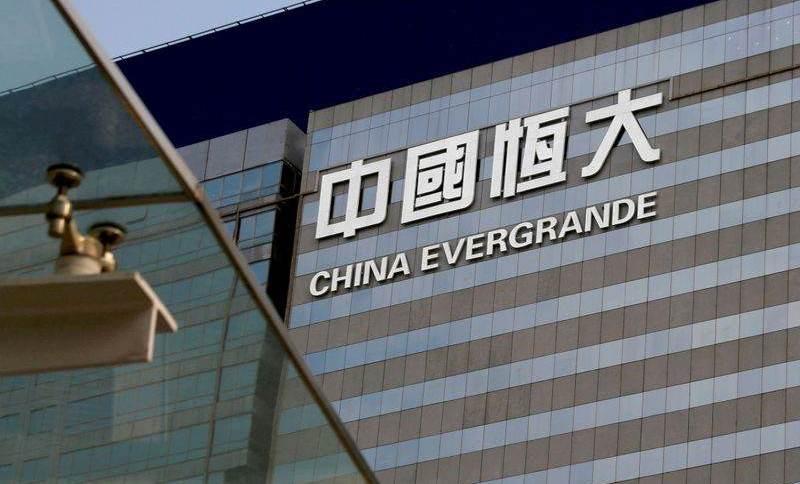 Prédio da China Evergrande em Hong Kong