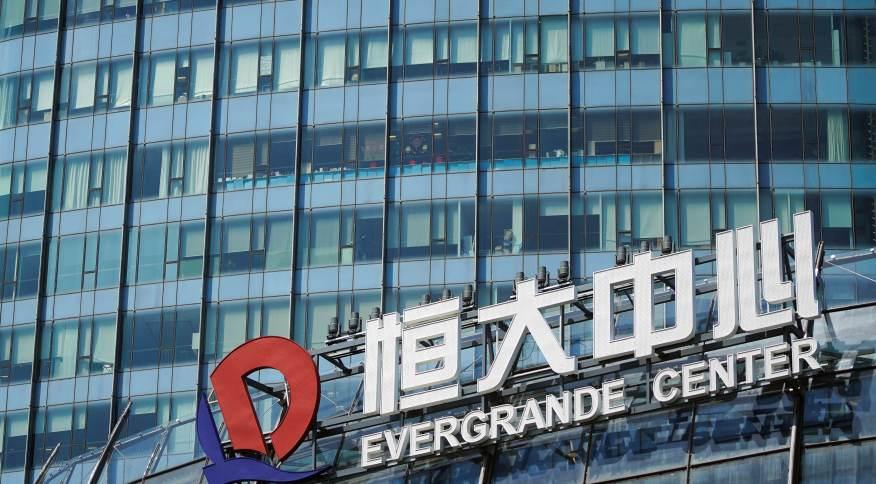 Logo do China Evergrande Group em prédio de Xangai