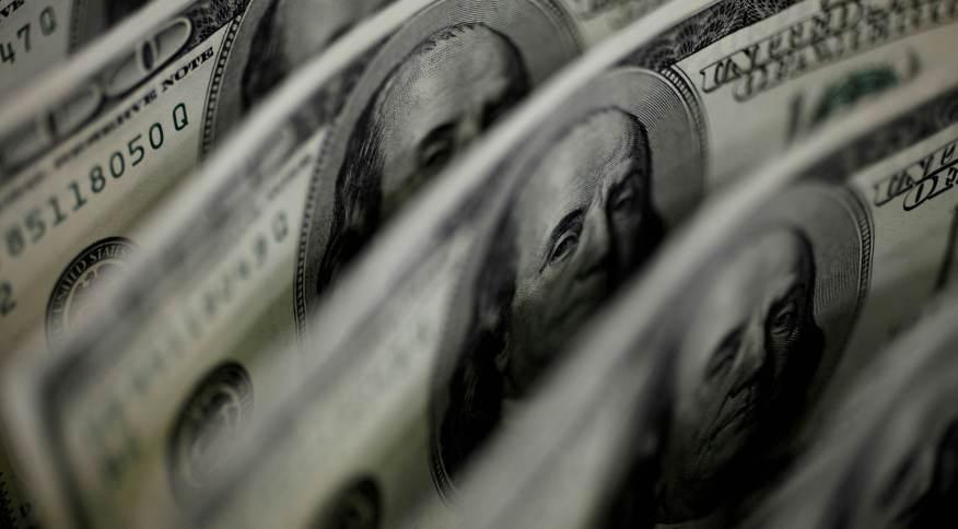 Banco do Povo da China fez uma injeção de capital do mesmo tamanho na quarta-feira (22)