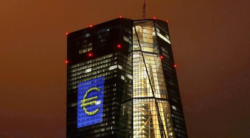 Sede do BCE, em Frankfurt