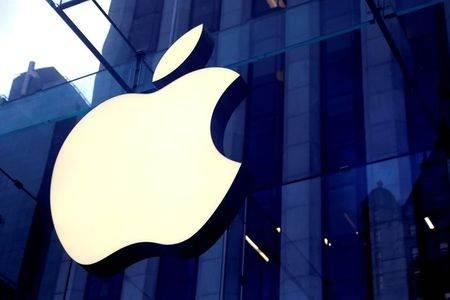 Vista de parte da fachada de lojas da Apple, em Nova York.