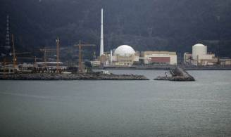 Empresa Brasileira de Participações em Energia Nuclear e Binacional (ENBpar) terá orçamento de R$ 4 bilhões, informou o Ministério da Economia nesta segunda