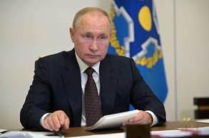 País também interrompe as atividades da missão militar da Otan em Moscou
