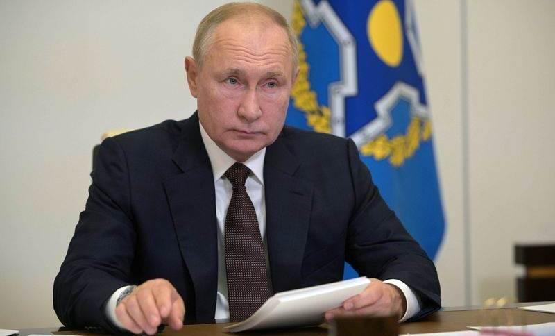 Presidente da Rússia, Vladimir Putin, durante reunião por vídeo em Moscou